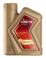 RN_Kinetic_ATF_IID_1L